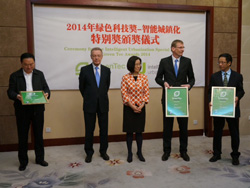 Компания Danfoss стала лауреатом премии Greentec Awards 2014